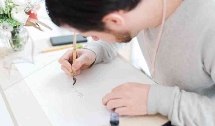Fabe Calligraphy