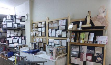 Imprimerie Mosnier