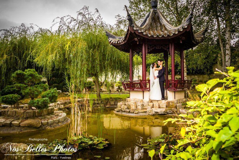 Jardin chinois yvelines 78