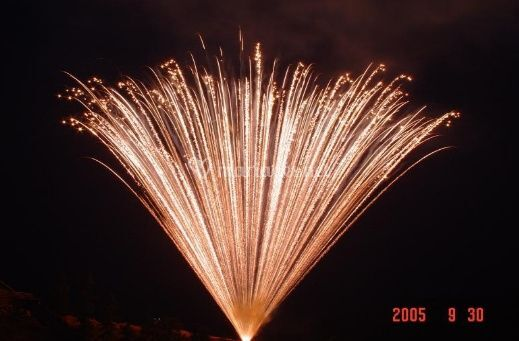Feux d'artifices explosion