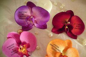 Paroles de Fleurs