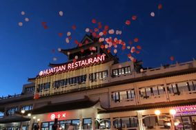 Huatian Chinagora Hôtel
