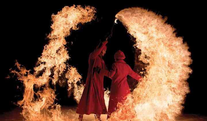 Les Amants Flammes