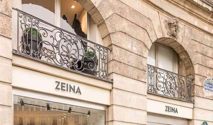 Zeina Victoires