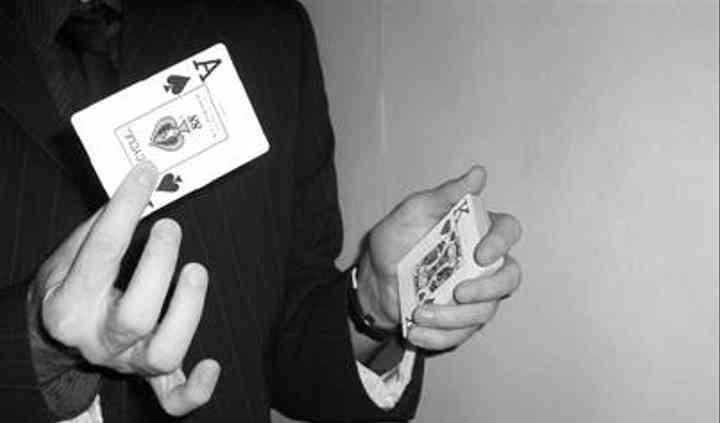 Sébastien Drecq Magicien