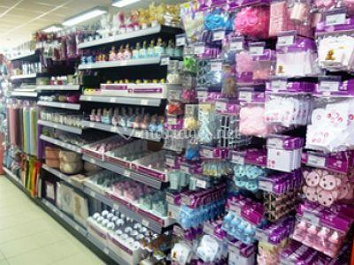 Variété de produits