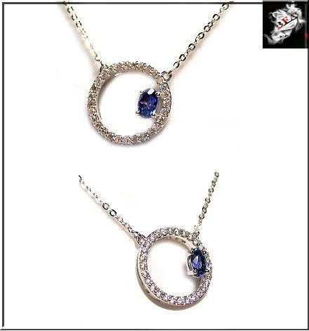 Saphir / Diamants