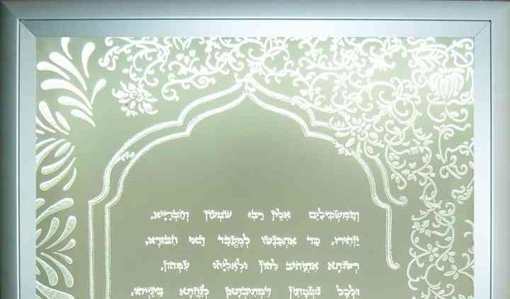 Hebraic Art