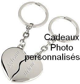 Porte-clés coeur gravure