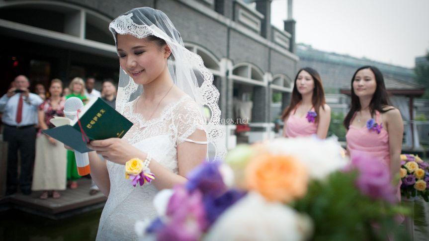 Mariage Bahaï Sino-Canadien