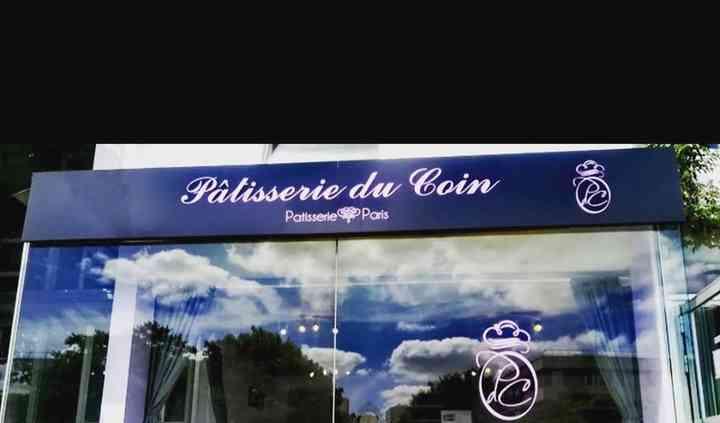 La boutique Pâtisserie du Coin