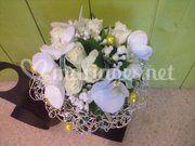 Bouquet blanc et jaune