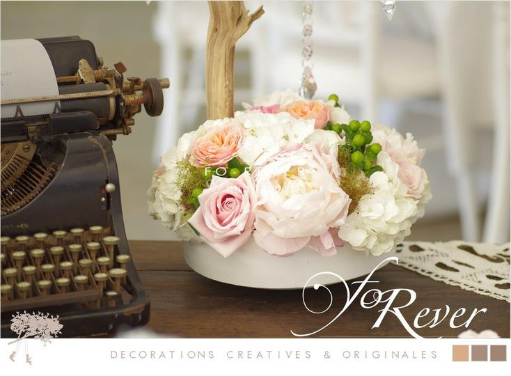 FoRever Decorateur Mariage on