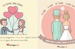 Les 35 phrases préférées de nos mariées