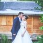 Le mariage de Céline Michel et David Michel 10