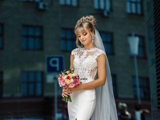 St Germain Wedding 1