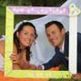 Le mariage de Ducroux Lauriane et Studio Créatif Photo 5