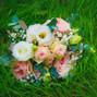 Le mariage de Sophie Mendes et Une Fleur, Un Bonheur 9