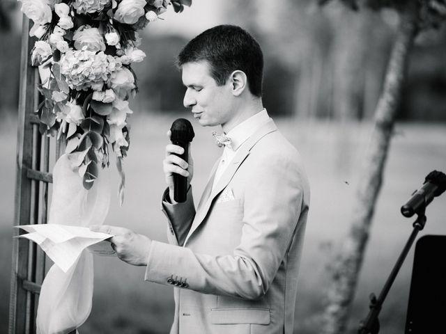 Le mariage de Benjamin et Alix à La Chapelle-Gauthier, Seine-et-Marne 81