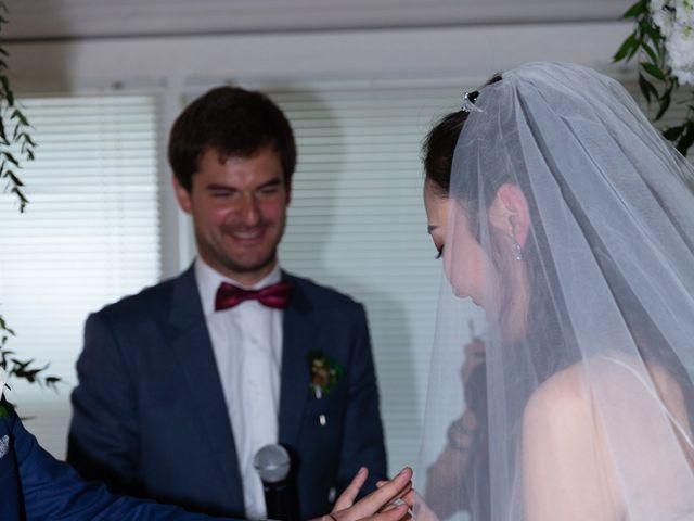 Le mariage de Haochen et Siwen à Vaugrigneuse, Essonne 20