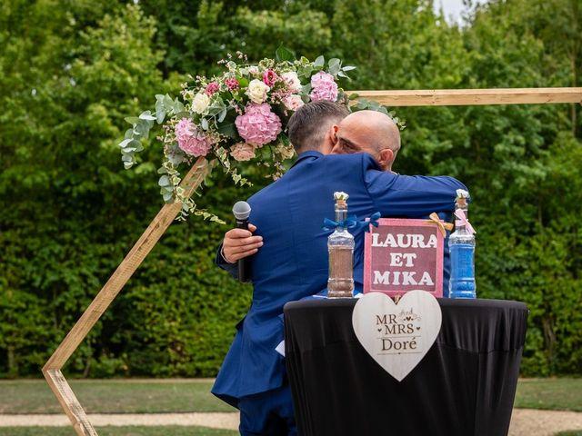 Le mariage de Mikaël et Laura à Saint-Loup-de-Buffigny, Aube 42