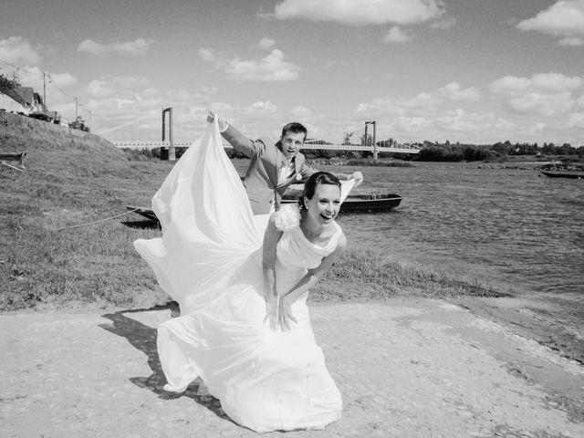 Le mariage de Antoine et Maëlle à Anetz, Loire Atlantique 2