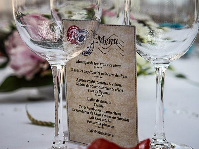 Le mariage de Charlie et Tatiana à Vence, Alpes-Maritimes 11