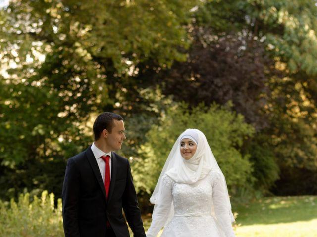Le mariage de Imène et Oussama