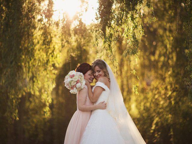 Le mariage de Michael et Elodie à Ansacq, Oise 20
