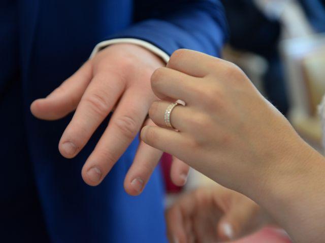 Le mariage de Mathieu et Marion à Rouillon, Sarthe 29