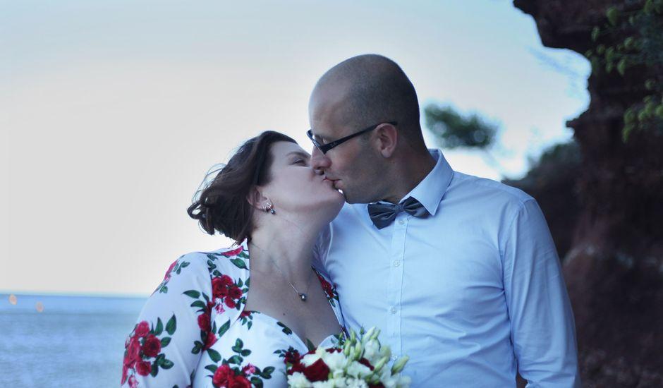 Le mariage de Nicolas et Virginie à Saint-Cyr-sur-Mer, Var