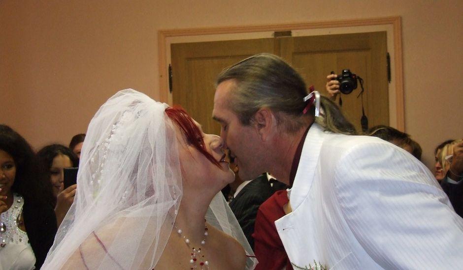 Le mariage de Valérie et Eric  à Tronville, Meurthe-et-Moselle