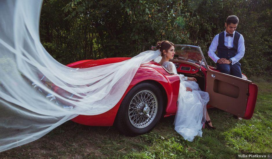 Le mariage de Arneau et Marianna à Reuilly, Indre