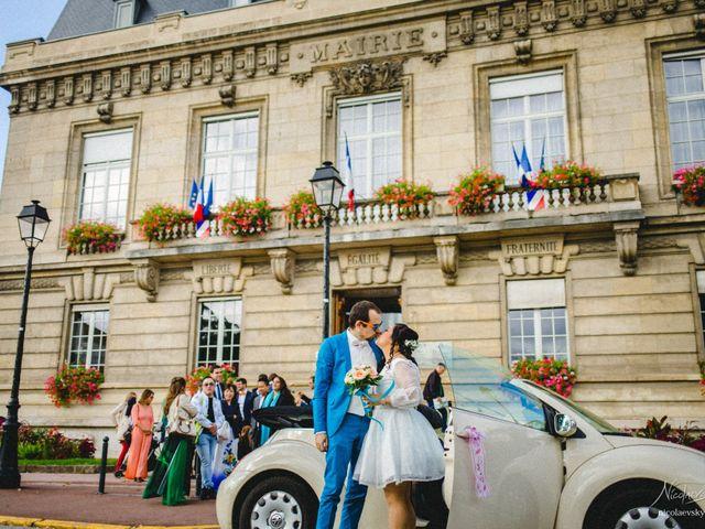 Le mariage de Ludovic et Nathalie à Paris, Paris 103