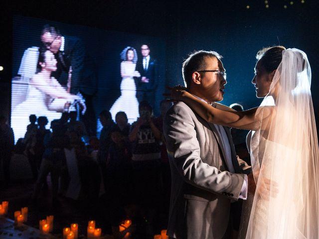 Le mariage de Luo et Carol à Aubervilliers, Seine-Saint-Denis 40