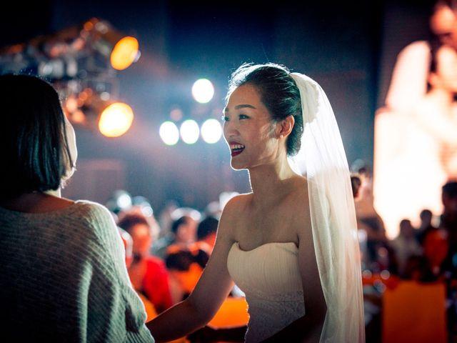 Le mariage de Luo et Carol à Aubervilliers, Seine-Saint-Denis 53