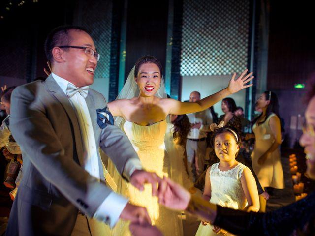 Le mariage de Luo et Carol à Aubervilliers, Seine-Saint-Denis 62