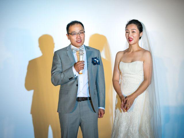 Le mariage de Luo et Carol à Aubervilliers, Seine-Saint-Denis 63