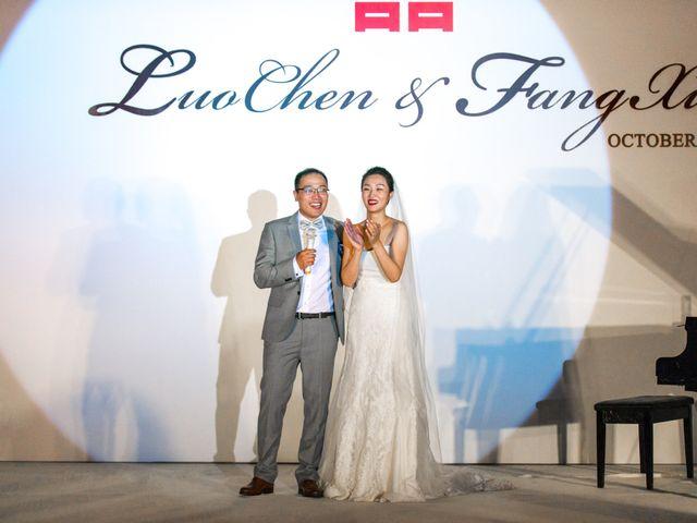 Le mariage de Luo et Carol à Aubervilliers, Seine-Saint-Denis 64