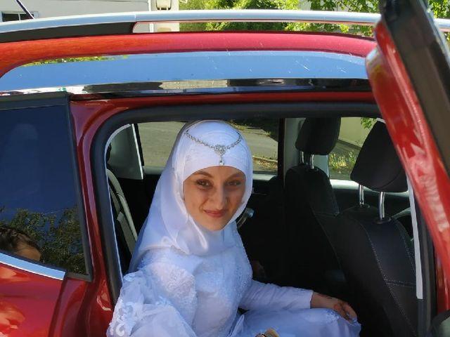 Le mariage de Mohamed et Kathleen à Évry, Essonne 4