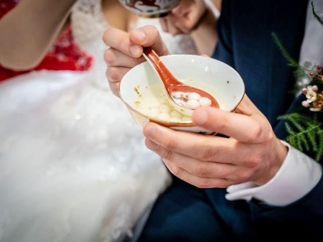 Le mariage de Alexandre et Julie à Bois-Colombes, Hauts-de-Seine 21