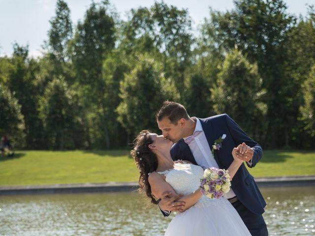 Le mariage de Arthur et Precylia à Roissy-en-Brie, Seine-et-Marne 15