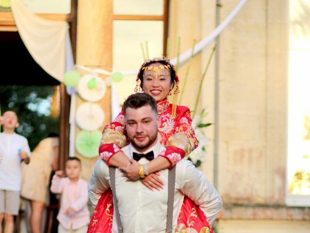 Le mariage de Jiazhi et Thibault à Mérignac, Gironde 8