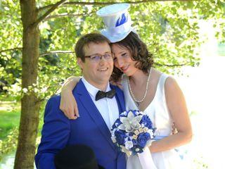 Le mariage de Anaïs et Arnaud 3