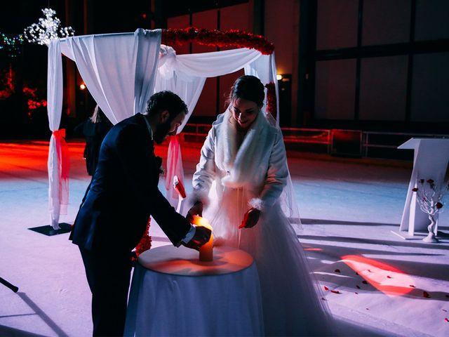 Le mariage de Michel et Dorine à Rennes, Ille et Vilaine 30