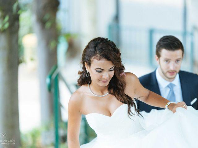 Le mariage de Gautier et Amira à Paris, Paris 33