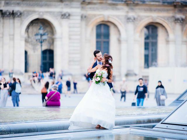 Le mariage de Gautier et Amira à Paris, Paris 43