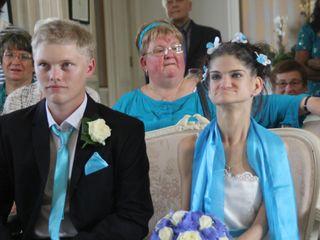 Le mariage de Clémence et Jonathan