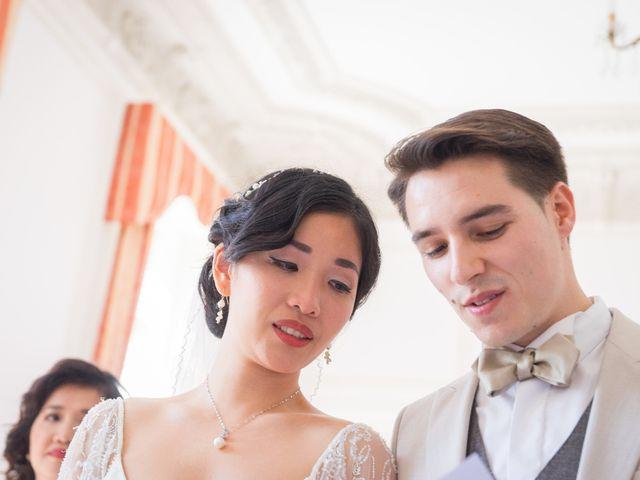 Le mariage de Jean Baptiste et Theresia à Paris, Paris 27