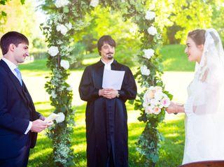 Le mariage de Maylis et Adrien